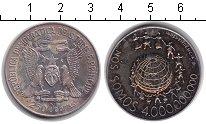 Изображение Монеты Сан-Томе и Принсипи 250 добрас 1977 Серебро XF