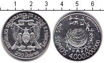 Изображение Монеты Сан-Томе и Принсипи 250 добрас 1977 Серебро UNC- Независимость.