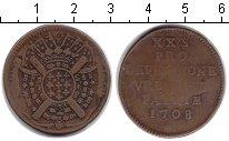 Изображение Монеты Франция 20 соль 1708 Медь