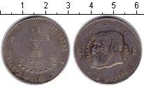 Изображение Монеты Боливия 1/2 мелгареджо 1865 Серебро VF