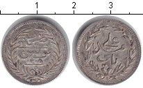 Изображение Монеты Тунис 8 харуба 1305 Серебро XF-