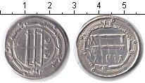 Изображение Монеты Иран 1 дирхам 0 Серебро VF