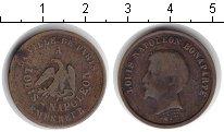 Изображение Монеты Франция жетон 0 Медь  Наполеон Бонопарт