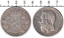Изображение Монеты Бельгия 5 франков 1870 Серебро VF