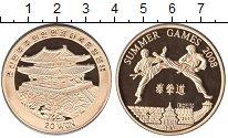 Изображение Мелочь Северная Корея 20 вон 2008 Латунь Proof- Летние Олимпийские и