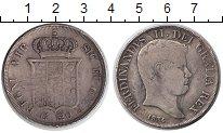Изображение Монеты Сицилия 120 гран 1834 Серебро VF