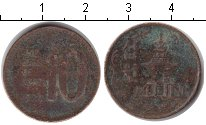 Изображение Дешевые монеты Корея 10 вон 1970 Медь