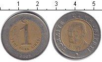 Изображение Дешевые монеты Турция 1 лира 2005 Биметалл