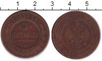 Изображение Монеты 1894 – 1917 Николай II 3 копейки 1899 Медь VF СПБ