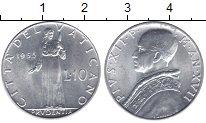 Изображение Мелочь Ватикан 10 лир 1955 Алюминий XF