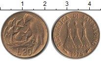 Изображение Монеты Сан-Марино 20 лир 1975  UNC-