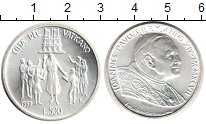 Изображение Монеты Ватикан 500 лир 1997 Серебро UNC-