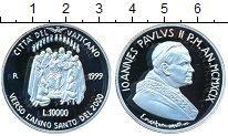 Изображение Монеты Ватикан 10.000 лир 1999 Серебро Proof- Иоанн Павел II