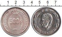 Изображение Монеты Бельгия 500 франков 1990 Серебро XF