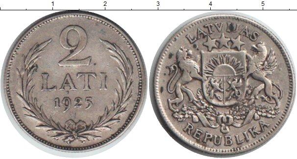 Монета 2 lati 1925 цена 1 imperial