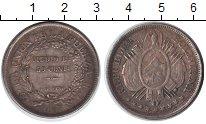 Изображение Монеты Боливия 50 сентаво 1895 Серебро VF