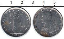 Изображение Монеты Ватикан 100 лир 1961 Медно-никель XF