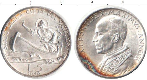 Картинка Монеты Ватикан 5 лир Серебро 1940