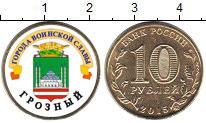 Изображение Цветные монеты Россия 10 рублей 2015  UNC Грозный. Города Воин