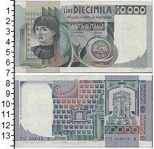 Изображение Банкноты Италия 10000 лир 1976  UNC