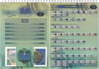 Изображение Боны Куба Кубинские монеты на банкнота 2012  UNC