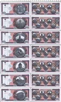 Изображение Боны Куба Кубинские монеты на банкнота 2011  UNC Официальный выпуск б