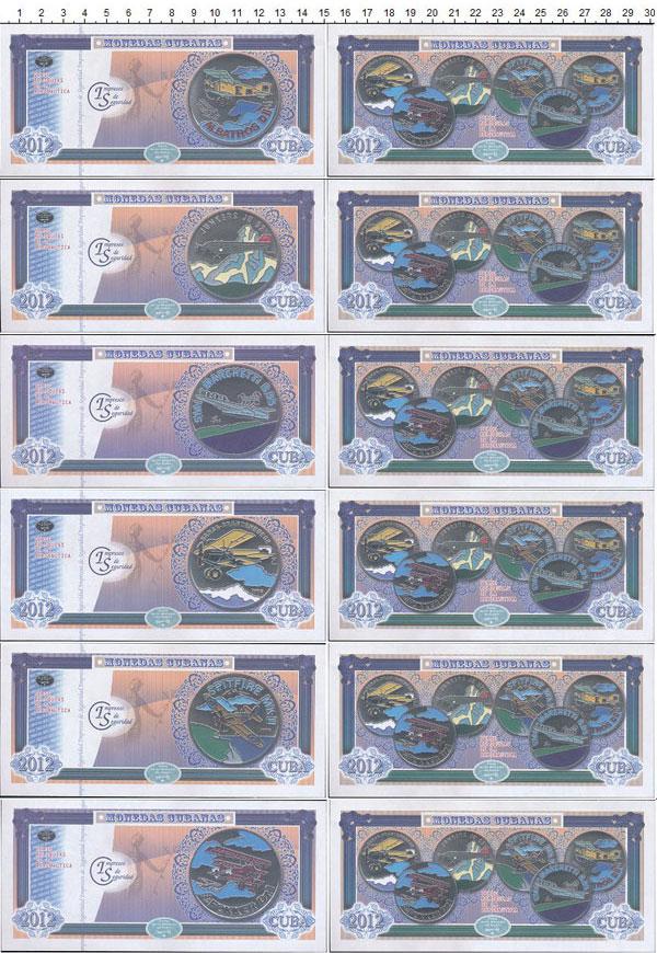Картинка Банкноты Куба Кубинские монеты на банкнота  2012