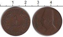 Изображение Монеты Египет 1 миллим 1935 Медь XF