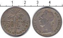 Изображение Монеты Бельгийское Конго 50 сантимов 1928 Медно-никель VF