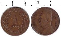 Изображение Монеты Египет 1 миллим 1933 Медь XF Фуад
