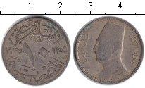 Изображение Монеты Египет 10 миллим 1935 Медно-никель XF Фуад