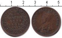 Изображение Монеты Индия 1/4 анны 1912 Медь VF