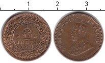 Изображение Монеты Индия 1/12 анны 1931 Медь VF