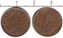 Изображение Монеты Индия 1/12 анны 1925 Медь VF