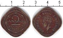 Изображение Монеты Индия 2 анны 1945  XF