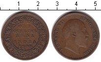 Изображение Монеты Индия 1/4 анны 1908 Медь VF
