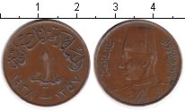 Изображение Монеты Египет 1 миллим 1938 Медь XF Фарук