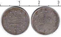 Изображение Монеты Турция 1 куруш 1255 Серебро VF
