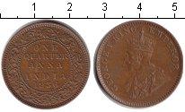 Изображение Монеты Индия 1/4 анны 1936 Медь VF