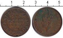 Изображение Монеты Индия 1/4 анны 1941 Медь VF