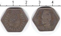 Изображение Монеты Египет 2 пиастра 1944 Серебро VF Фарук I