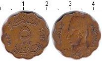 Изображение Монеты Египет 5 миллим 1943 Медь XF