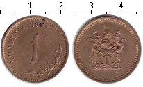 Изображение Монеты Родезия 1 цент 1977 Медь XF
