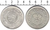 Изображение Монеты Йемен 1 риал 1963 Серебро XF