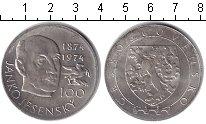 Изображение Монеты Чехословакия 100 крон 1974 Серебро XF Янко Езенский