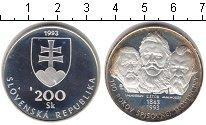 Изображение Монеты Словакия 200 крон 1993 Серебро Proof- 150 лет союзу писате