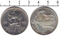 Изображение Монеты Чехословакия 100 крон 1985 Серебро Proof- 10 лет конференции в