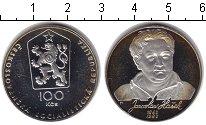 Изображение Монеты Чехословакия 100 крон 1983 Серебро Proof- Ярослав Гашек Патина
