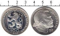 Изображение Монеты Чехословакия 100 крон 1976 Серебро Proof- Янко Краль