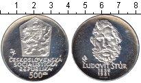 Изображение Монеты Чехословакия 500 крон 1981 Серебро Proof- Людвиг Штур